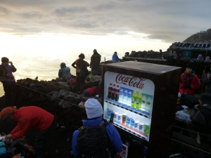 Vending Machine on Mt Fuji
