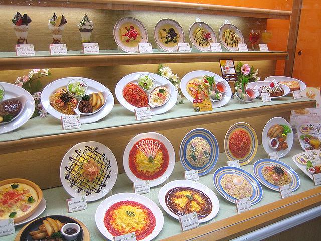 640px-food_samples_1